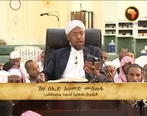 تفسير القرآن العظيم ( الدرس 0446 ) تفسير سورة يوسف ( 10 - 14 )