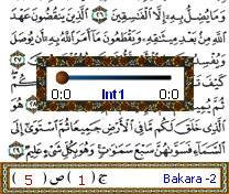 مصحف الجــــــــــــــــــــــوال 2.3  New_pa4