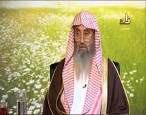 أصول الدين ( الحلقة 09 ) الإخلاص وثمراته