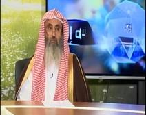 أصول الدين ( الحلقة 19 ) آداب العيد