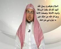 برنامج مناسك ( الحلقة 13 ) زيارة المسجد النبوي