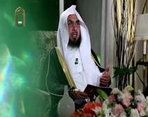 برنامج السراج المنير 4 ( الحلقة 04 ) علاقة المسلم بالنبي صلى الله عليه وسلم