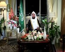 برنامج السراج المنير 4 ( الحلقة 07 ) نهج النبي صلى الله عليه وسلم في التعامل مع الأبناء