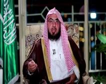 برنامج السراج المنير 4 ( الحلقة 12 ) نهج النبي صلى الله عليه وسلم في التعامل مع الجيران