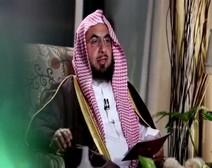 برنامج السراج المنير 4 ( الحلقة 15 ) نهج النبي صلى الله عليه وسلم في التعامل مع المذنبين