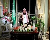 برنامج السراج المنير 4 ( الحلقة 16 ) نهج النبي صلى الله عليه وسلم في التعامل مع عامة المسلمين