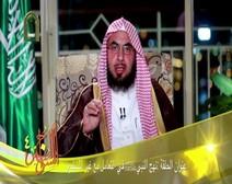 برنامج السراج المنير 4 ( الحلقة 17 ) نهج النبي صلى الله عليه وسلم في التعامل مع غير المسلمين