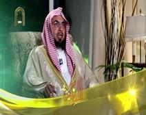 برنامج السراج المنير 4 ( الحلقة 18 ) نهج النبي صلى الله عليه وسلم في التعامل أثناء الحرب