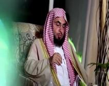 برنامج السراج المنير 4 ( الحلقة 25 ) علاقة النبي صلى الله عليه وسلم بحياته