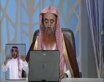 عظمة القرآن ( الحلقة 12 ) حث النبي صلى الله عليه وسلم على تدبر القرآن الكريم