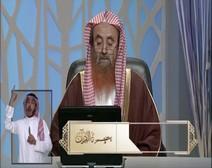 عظمة القرآن ( الحلقة 16 ) فضائل تلاوة القرآن الكريم العظيمة