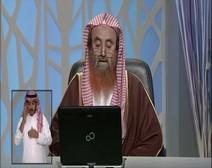 عظمة القرآن ( الحلقة 21 ) فضائل سورة الفاتحة