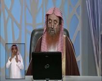 عظمة القرآن ( الحلقة 26 ) فضائل قراءة المعوذات الثلاثة