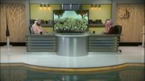 الأخلاق في الإسلام ( الحلقة 03 ) العدل والقسط ( الجزء 1 )