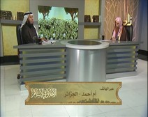 الأخلاق في الإسلام ( الحلقة 10 ) الصدق وآثاره ( الجزء 2 )