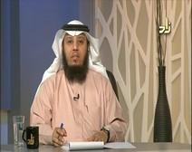 الأخلاق في الإسلام ( الحلقة 11 ) التواضع ( الجزء 1 )