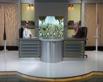 الأخلاق في الإسلام ( الحلقة 20 ) وسائل تفسد الأخلاق - الشرك