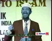 ما السبب وراء إقبال الغرب على الإسلام ؟  - 10