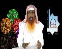 آداب التعامل مع غير المسلمين