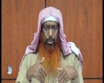 حقيقة شهادة أن لا إله إلا الله وأن محمدا رسول الله ( الجزء الثاني )