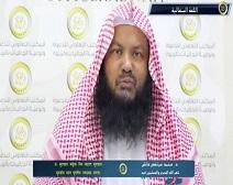 شهر الله المحرم وأحوال المسلمين فيه