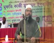 التعليم الإسلامي وأهميته