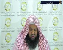الإسلام دين إقامة الأمن والأمان