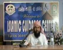 زيارة المسجد النبوي
