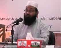 أصول العقيدة الإسلامية