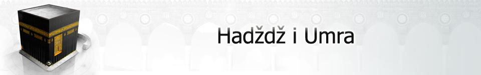 Hadždž i Umra