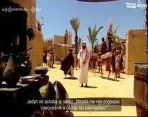 برنامج السيرة النبوية ( الحلقة 30 ) خلاصة البرنامج