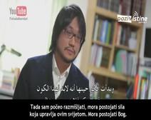 Sa Kur'anom sam spoznao istinu 2 - Kajim Jamamato iz Japana