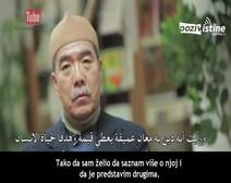 Sa Kur'anom sam spoznao istinu 2 - Makoto Misitan iz Japana