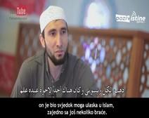 بالقرآن اهتديت 2 - محمد من أرمينيا