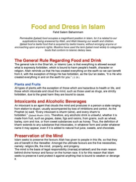 Islam qa dating