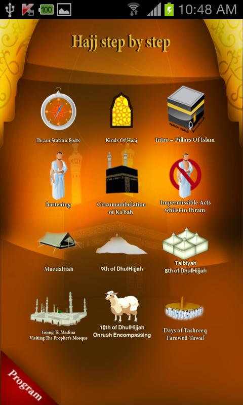 Hajj Step By Step For Smart Devices (download Torrent)
