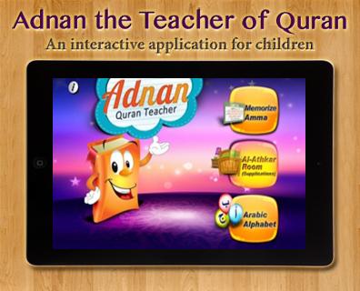 Adnan the Teacher of Quran For iPhon