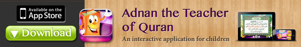 Adnan the Teacher of Quran For iPhon