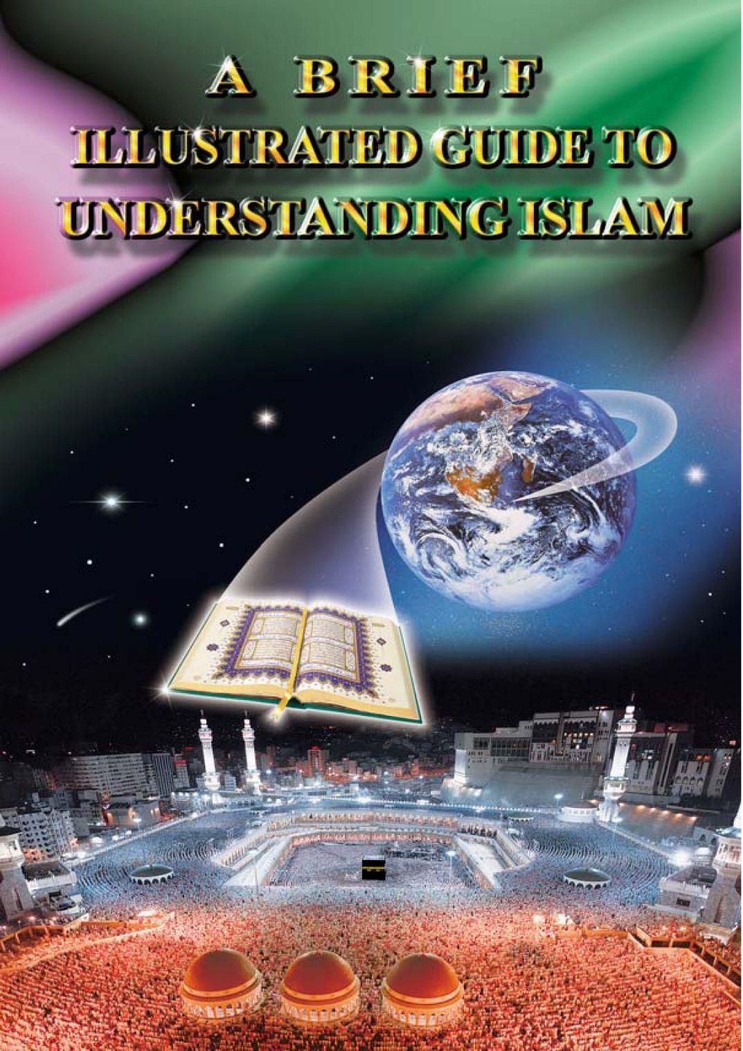 A Brief Illustrated Guide To Understanding Islam الدليل المصور المختصر لفهم الإٍسلام