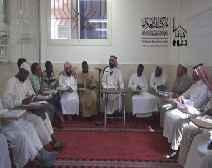 Dawah Strategies Of The Prophet 14