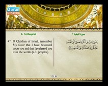 Recited Quran with Translating Its Meanings into English (Audio and video – Part 01 - Episode 3)