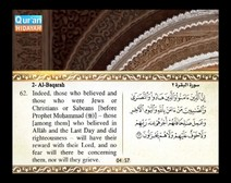 Recited Quran with Translating Its Meanings into English (Audio and video – Part 01 - Episode 4)
