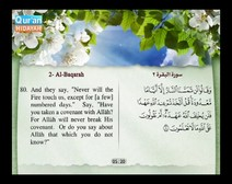 Recited Quran with Translating Its Meanings into English (Audio and video – Part 01 - Episode 5)