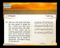 Recited Quran with Translating Its Meanings into English (Audio and video – Part 01 - Episode 6)