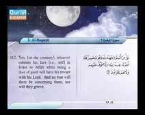 Recited Quran with Translating Its Meanings into English (Audio and video – Part 01 - Episode 7)