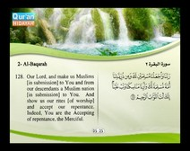 Recited Quran with Translating Its Meanings into English (Audio and video – Part 01 - Episode 8)