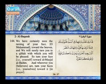 Recited Quran with Translating Its Meanings into English (Audio and video – Part 02 - Episode 1)