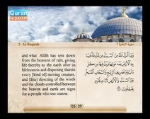 Recited Quran with Translating Its Meanings into English (Audio and video – Part 02 - Episode 2)