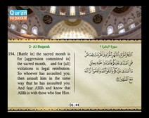 Recited Quran with Translating Its Meanings into English (Audio and video – Part 02 - Episode 4)
