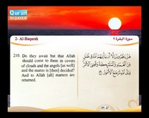 Recited Quran with Translating Its Meanings into English (Audio and video – Part 02 - Episode 5)